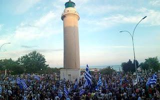 Συλλαλητήριο για τη Μακεδονία στην Αλεξανδρούπολη (photos+video)