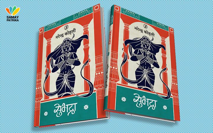 subhadra-narendra-kohli