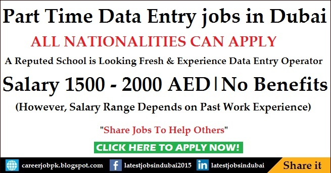 Part Time Data Entry Operator jobs in Dubai