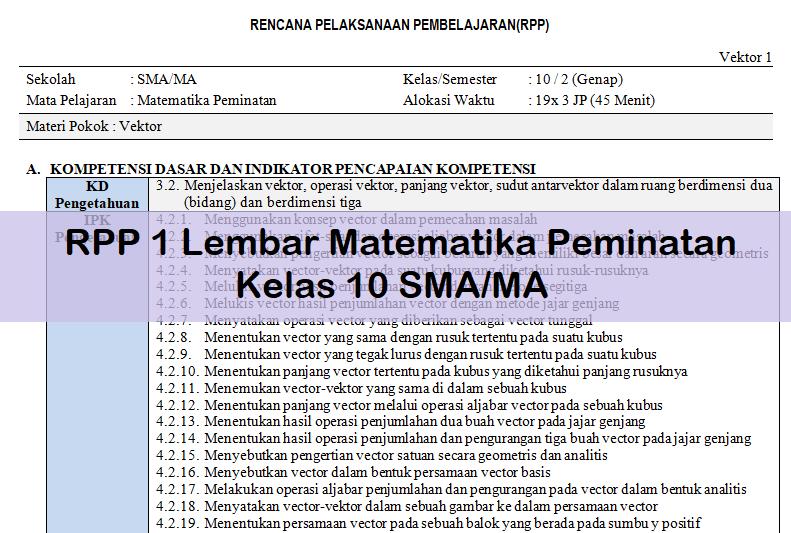 Rpp 1 Lembar Matematika Peminatan Kelas 10 Sma Ma Antapedia Com