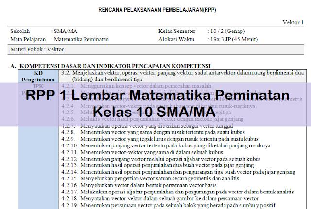 RPP 1 Lembar Matematika Peminatan Kelas 10 SMA/MA