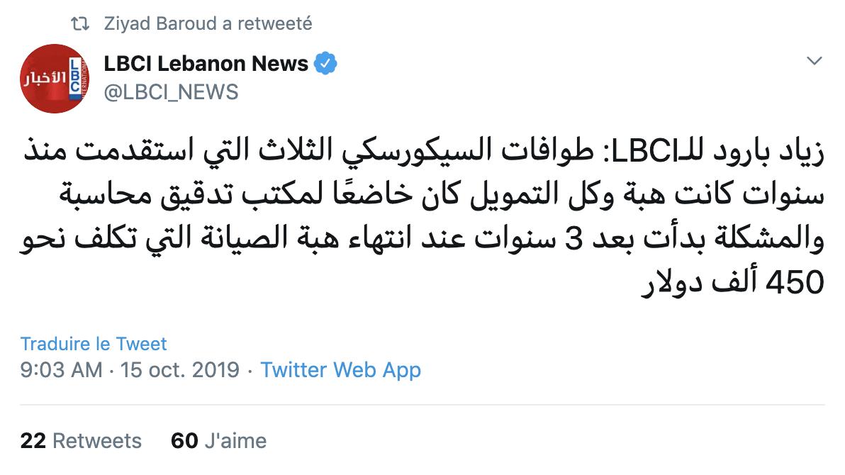 libanais datant coutumes