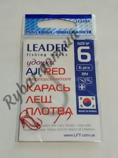 Leader AJI Red №6