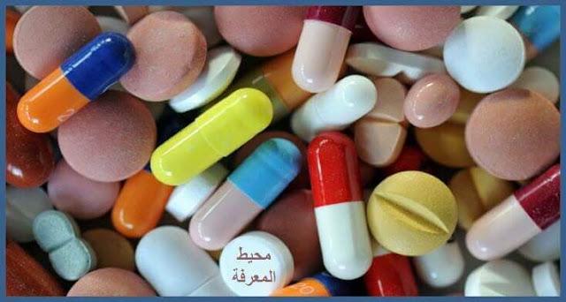 تعرف على مضاد التهاب لاستيرويدي تعريفه واستعمالاته وأنواعه وتأثيراته الجانبية