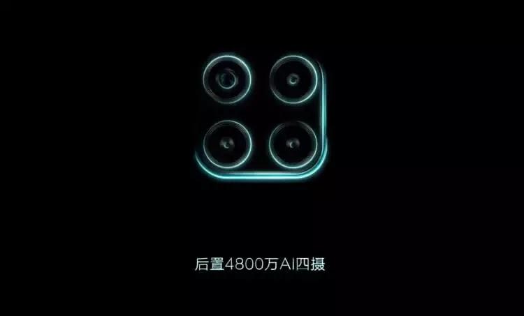 48MP AI Camera