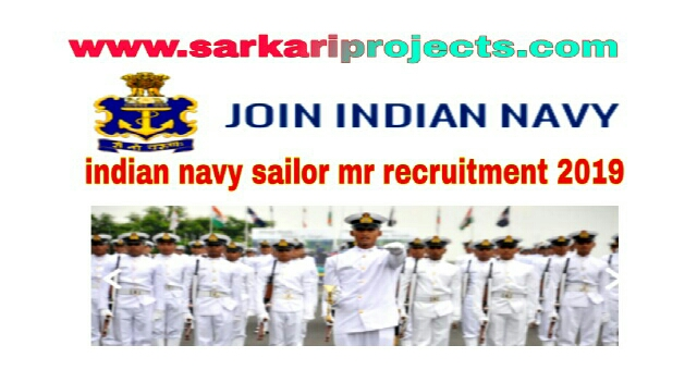 indian navy recruitment 2019,indian navy recruitment 2019 10th pass,indian navy,indian navy recruitment,indian navy sailor recruitment 2019,indian navy mr recruitment 2019,indian navy mr recruitment,indian navy vacancy 2019,indian navy vacancy 2019 10th pass,indian navy jobs,indian navy recruitment 2019 date,Indian navy sailor mr recruitment 2019
