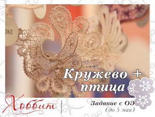 http://hobbitcity.blogspot.ru/2016/04/32.html