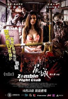Download Film Zombie Fight Club (2014) BRRip 720p Subtitle Indonesia