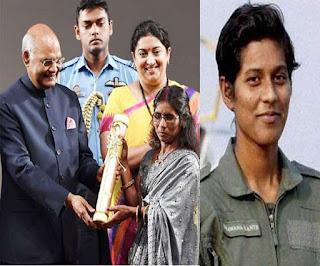 International Womens Day: गौरवान्वित हुआ बिहार, भावना कंठ और बीना देवी को राष्ट्रपति ने किया सम्मानित
