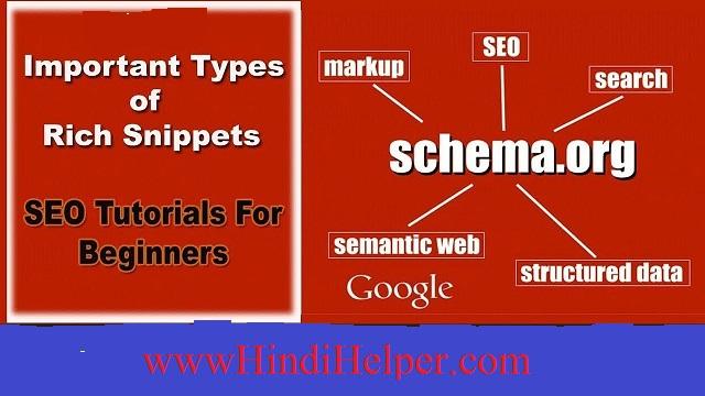 Schema Markup Kya hai | Search Engine me kyo Jruri hai
