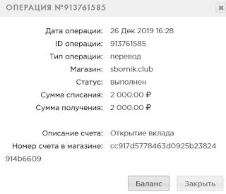 sbornik.club mmgp