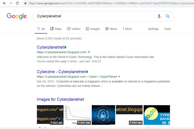 SERP Result Page