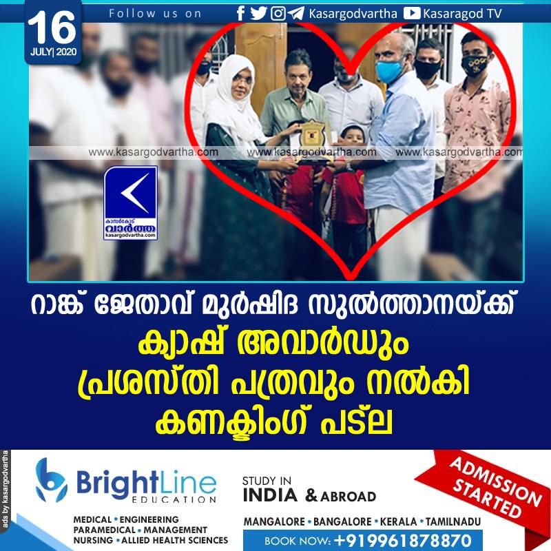 Kerala, News, Felicitation, Patla, Murshudha felicitated by Connecting Patla.