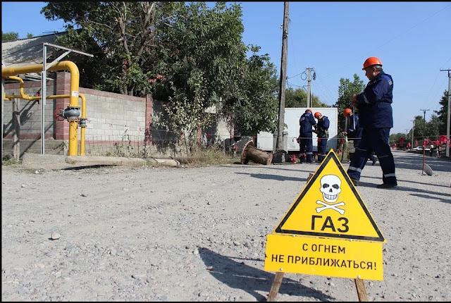 Viskhapatnam Gas Leakage