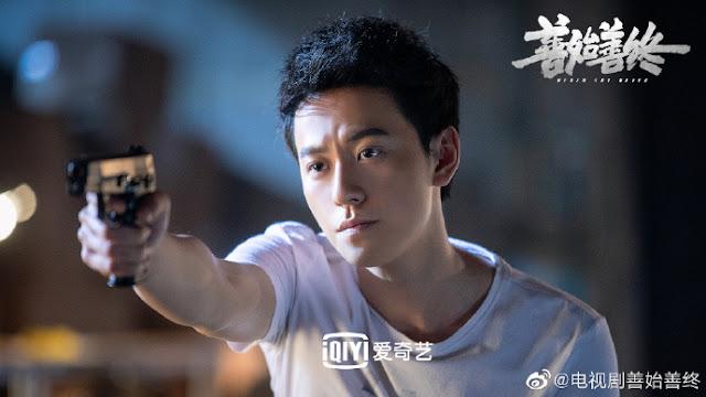 never say never cop drama Qin Junjie