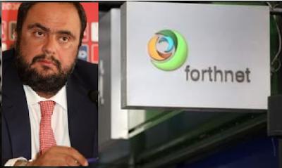 Από μήνα σε μήνα το deal Forthnet - Μαρινάκη