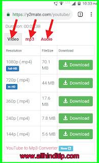 Jio Phone Me Youtube Se Video Download Kaise Kare