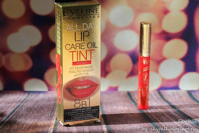 Eveline All Day Lip Care Oil Tint