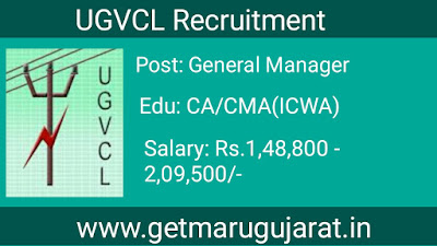 UGVCL general Manager Recruitment
