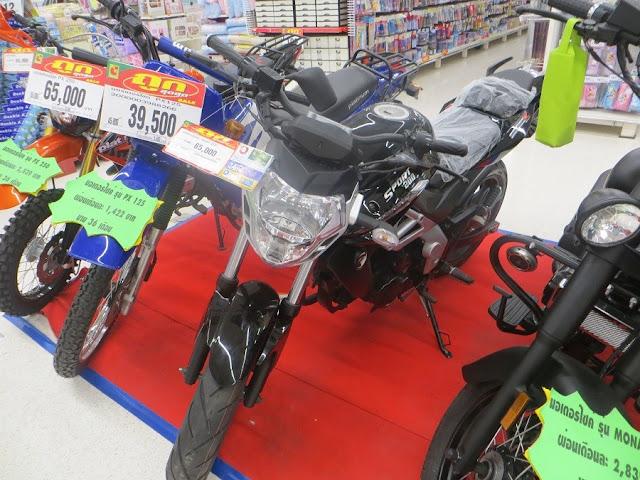 Китайские мотоциклы в Таиланде