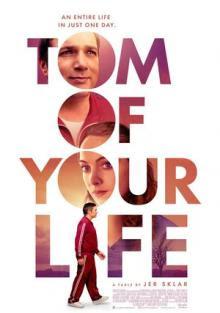 Один день Тома фильм 2020 смотреть