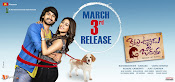 Kittu Unnadu Jagratha First Look-thumbnail-2