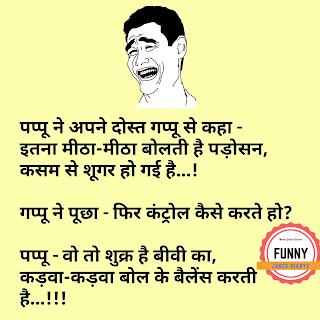 jokes for children