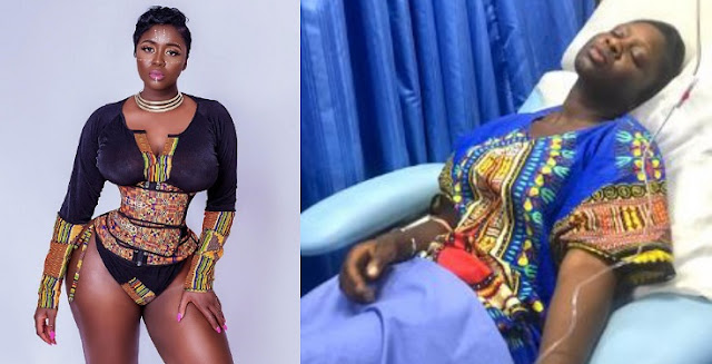 Gambian Actress, Princess Shyngle Loses Pregnancy As Husband Is In Jail | WATCH