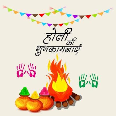 holi ki shubhkamnaye in hindi