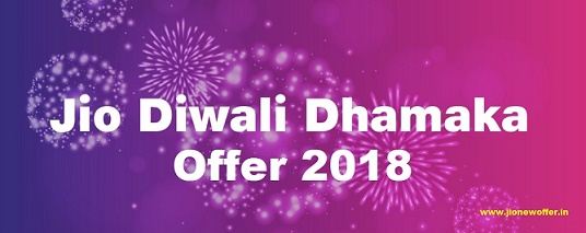 Jio Diwali 2018 Dhamaka Offer :PayTM Jio phone diwali offer 2018