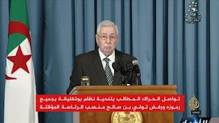 المعارضة الجزائرية تقاطع جلسة البرلمان والحراك يرفض بن صالح