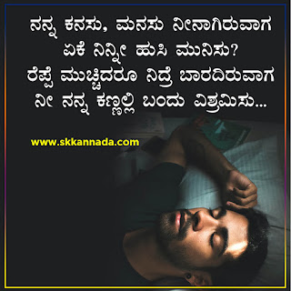 Sad Love Kavanagalu