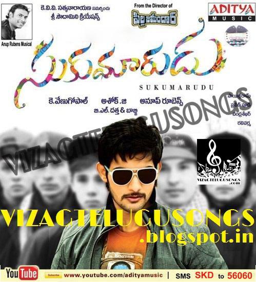 Sukumarudu movie mp3 songs download - New hollywood movies 2016 in