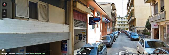 Γιάννενα: Κλειστός Για Το Κοινό Ο ΟΑΕΔ Την Τετάρτη 7 Αυγούστου