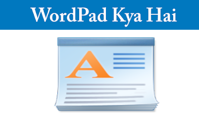word kya hai
