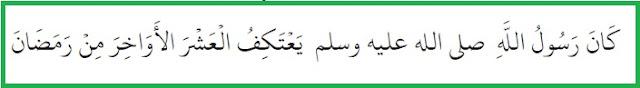 Rasulullah shallallahu 'alaihi wa sallam biasa beri'tikaf di sepuluh hari terakhir dari bulan Ramadhan