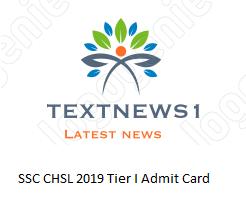 ssc chsl admit card download 2020,ssc chsl admit card 2019 download pdf,ssc chsl admit card sarkari result,ssc admit card,ssc