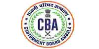 Cantonment Board Ambala recruitment 2020 apply online: 74 posts Safai Karamcharis Recruitment, ,cantonment board ambala recruitment 2020,cantonment board recruitment portal