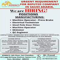 Manufacturing Company Vacancies - Jobs in Saudi Arabia