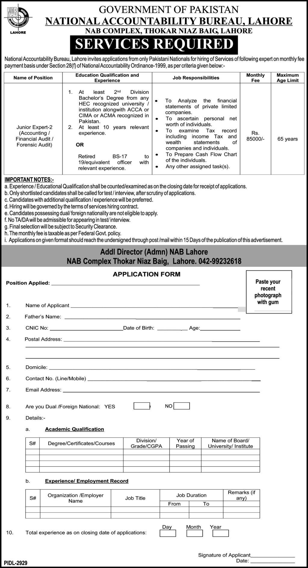 Latest Jobs 2021 | National Accountability Bureau NAB Government Of Pakistan Jobs 2021 | NAB Jobs 2021