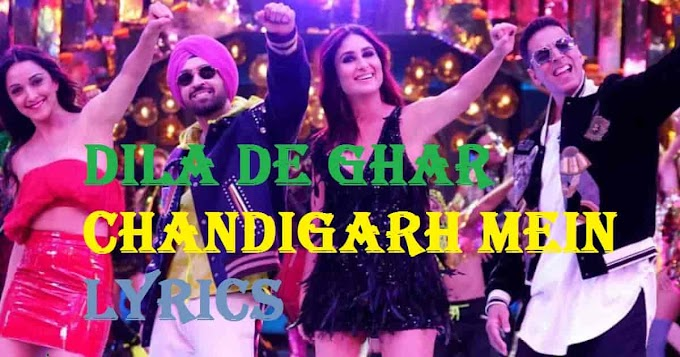 Dila de ghar Chandigarh me lyrics in hindi