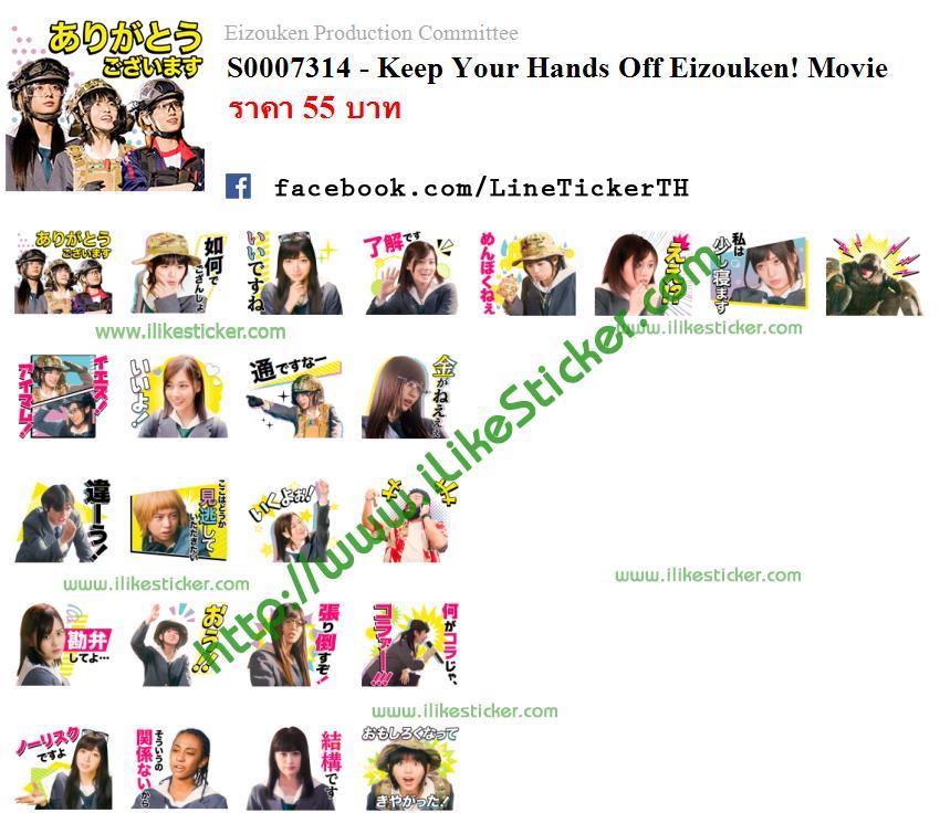 Keep Your Hands Off Eizouken! Movie