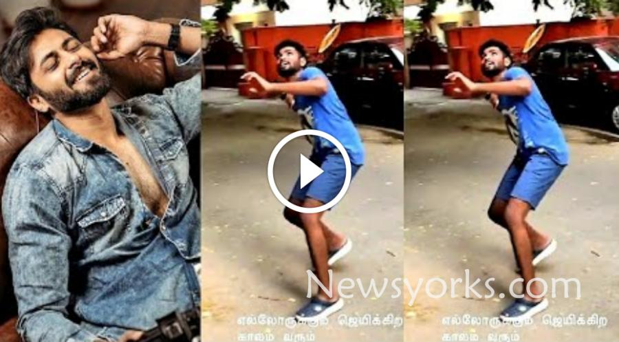 மாஸ் காட்டிய குக் வித் கோமாளி அஷ்வின் !! நடுரோட்டில் கெத்து காட்டிய சாம் விஷால் !!