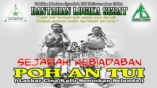 "Hanya di Era Jokowi, Milisi Cina ""Po An Tui"" Pembantai Pribumi Dibuatkan Monumen di TMII"