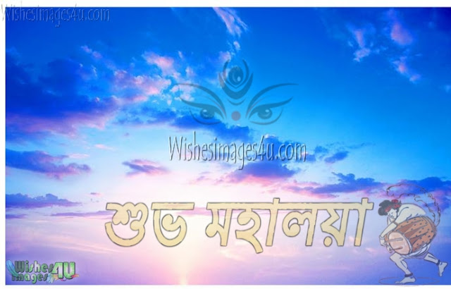 Mahalaya latest wallpapers 2019 HD