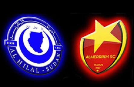 موعد مباراة الهلال و المريخ مع تردد قناة الملاعب السودانية الناقلة للمباراة اليوم السبت 23 نوفمبر 2019