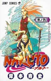 Ver Descargar Naruto Manga Tomo 06