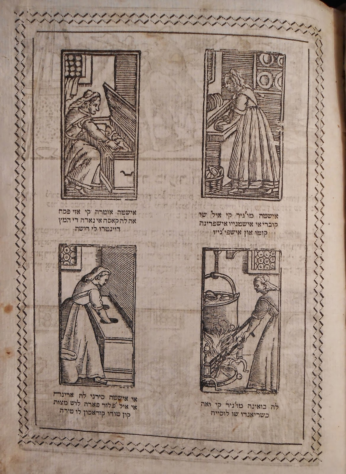 A set of four woodcut illustration accompanied by Hebrew text. They show a woman engaged in various domestic tasks including cooking and building up a fire.
