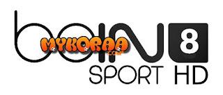 يلا شوت بث مباشر مشاهدة قناة بي ان سبورت 8 hd بجودات متعددة beIN Sports HD8 live