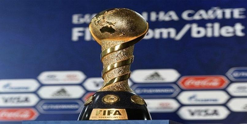 كأس القارات 2021,the Confederations Cup
